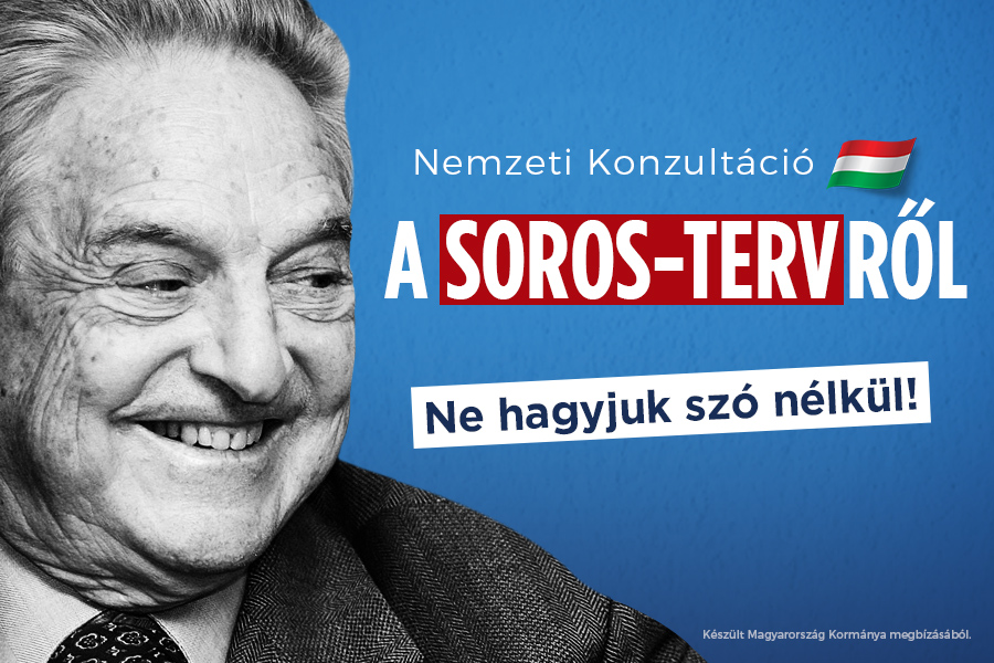 Soros Extra Floating Banner